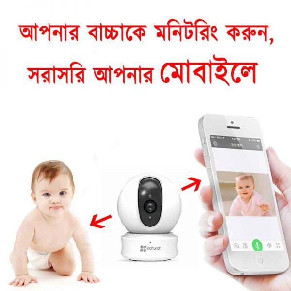 Hikvision IP WiFi Camera   1 MP   EZVIZ CS-CV246 Hikvision IP WiFi Camera   1 MP   EZVIZ CS-CV246