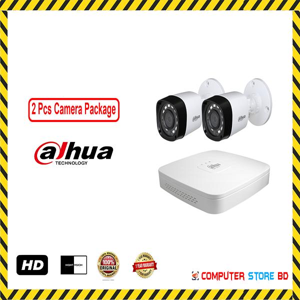cctv camera company in Bangladesh, CCTV Camera Price in Bangladesh