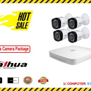 Dahua CC Camera Packages | Dahua CCTV Package