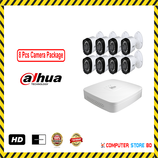 cctv camera company in Bangladesh, CCTV Camera Price in Bangladesh