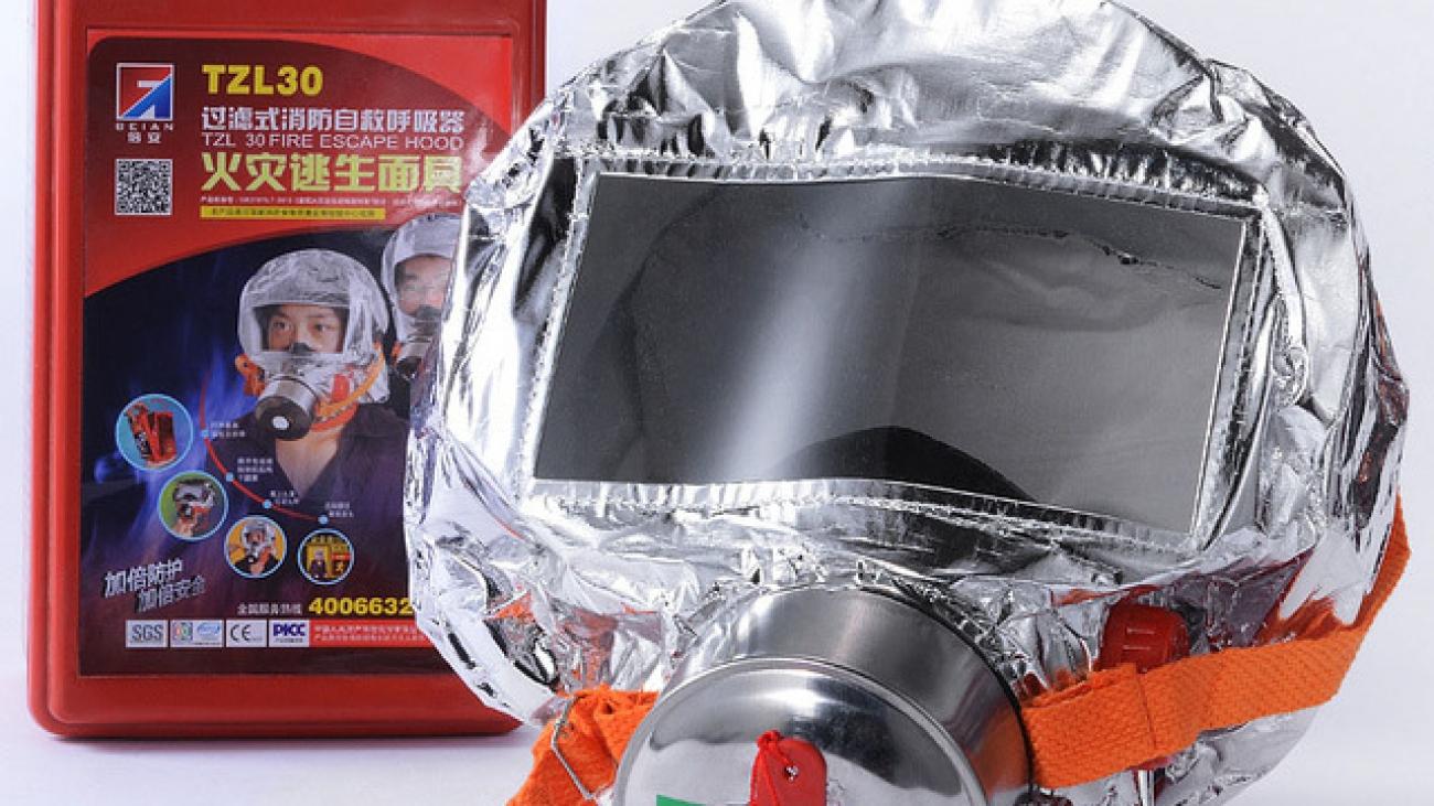 Full Head Gas Mask in BD