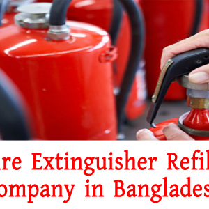Fire Extinguisher Price In Bangladesh | Fire Fighting Equipment
