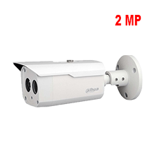 DAHUA 2 MP 50 Meter Bullet Camera | HAC-HFW-1200BP